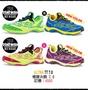 ZOOT Ultra TT 7.0 肌能跑鞋(男)7.0 三鐵跑鞋