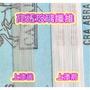 ↗↗ 材料工場 ↖↖ 高透玻璃纖維棒 1.0 / 1.2mm 浮標腳  Diy 浮標材料 電子浮標