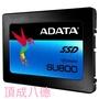 現貨喔 ADATA 威剛 Ultimate SU800 256GB 256G SSD 2.5吋固態硬碟 1TB 1T
