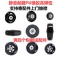 hidan5爆款行李箱配件必備拉桿箱行李箱靜音減震萬向輪子轱轆飛機輪行李箱包維修理輪胎配件