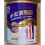 亞培小安素強護配方奶粉減糖 新包裝1600g 6罐免運