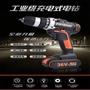 家用電動扳手【新品打折優惠】36V 7500mAh扳手驅動器 雙速無繩電鑽 可充電鋰電池螺絲刀 帶LED燈 滿立免運