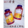 PG精選好物~現貨 生酮飲食 防彈飲食 防彈咖啡 Now Foods MCT Oil MCT油膠囊1000mg*150顆
