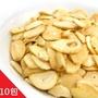 《宅配免運》國宴御用雲林莿桐香蒜脆片組 35公克(10包) / 維盛發 黃金蒜片