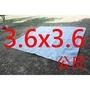 送台製收納袋,360*360公分(12尺)帆布,Akiko加厚強化防潮地布天幕,防潮地墊