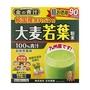 日本藥健100%純日本產大麥若葉青汁粉末金の青汁抹茶風味~3gx90包