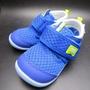 MOONSTAR - 日本月星機能童鞋-2E-兒茶素Hi系列機能款(寶寶段)-紅/粉/藍三色