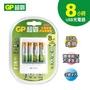 GP超霸8小時USB充電器+智醒充電池3號4入-2700mAh