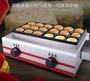 雞蛋漢堡機擺攤商用雞蛋漢堡爐燃氣18孔肉蛋堡機車輪餅機紅豆餅機 NMS
