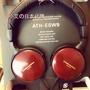 audio-technica ATH-ESW9 原木耳機