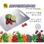 【萬物柑仔店】台灣製造 鍋寶304不鏽鋼抗菌砧板