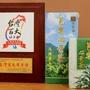 📢過年優惠折扣更多🎁台東香芭樂心葉茶(72小包)