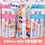 【悠然購物】現貨!限時下殺!日本原裝BabySmile嬰幼兒童電動牙刷寶寶七彩燈聲波超軟毛乳牙刷