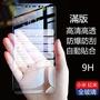小米MIX2 小米A1 小米MIX2S 紅米5 小米8 8SE 滿版鋼化玻璃保護貼 紅米Note5 保護貼 小米6鋼化膜