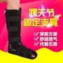 koketmkyv-踝關節支具小腿骨折支架腳踝矯正器腳踝扭傷固定器足下垂護踝護具#