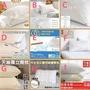 枕頭綜合賣場天絲枕#羊毛枕#日本科技可水洗羽絨枕