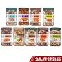 萬歲牌 罐裝堅果系列 現貨 (部分即期) 蝦皮24h