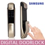 [SAMSUNG] DIGITAL DOORLOCK / EZON Fingerprint / PUSH PULL / GOLD Door Lock / Double lock function / SHP-DP920 / SHP-DP720