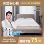【日本旭川】琉森零重力4.4cm支撐舒眠水洗床墊-強力支撐型(雙人)