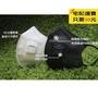EVERYPOLL 愛惠浦科技 【防霾PM2.5口罩】 (12入)