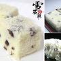 【連珍】連珍紅豆雪花糕(4入) 甜點下午茶
