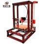 3D打印機套件 高精度 prusa i3鋁型材升級版 diy套件 3d printer  散件套裝 多種規格可選購