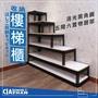 黑色五階樓梯櫃 工業風收納架 六層架 免螺絲角鋼書櫃(5x5x1.5尺) 空間特工 【TB51556】