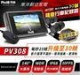 ****東洋數位家電*****Philo 飛樂 PV308 720P雙鏡機車紀錄器 30fps版本