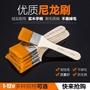 TZ促大減價電腦手機 清潔筆刷  油漆刷 除塵刷 小刷子 清潔小毛刷子 不掉毛