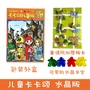 🌙PCC.SHOP現貨桌遊卡卡頌兒童版 卡卡城中文版含河流擴展 卡卡頌 二合一 五合一擴展
