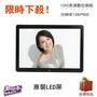 超薄10吋12吋15吋LED數位相框 電子相框廣告機 高清視頻機電子相冊 數位相框 日曆/mp3/MP4/鬧鐘