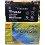 湯淺 7L YUASA YTX7A-BS 7號電池 7號電瓶 電瓶 舊勁戰 MANY VJR 奔騰 豪邁 GP 125