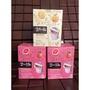 《最後1盒現貨》韓國Honey Citron Tea-隨身茶球膠囊禮盒-蜂蜜柚子茶/葡萄柚茶wstyle 韓國空運