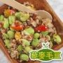 藜麥毛豆10包(200g)