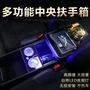 專用于15-19款HONDA奧德賽Odyssey中央扶手箱 新艾力紳elysion混動版中控扶手箱