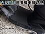 【阿勇的店】EVA六角格紋 光陽KYMCO VJR110 VJR125 機車踏墊 腳踏墊 EVA 鬆餅墊 現貨 可自取