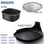 PHILIPS飛利浦HD9642氣炸鍋配件煎魚盤(有彩盒)+烘烤鍋(有彩盒)