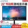 【免運】全新曲面電腦顯示器24寸臺式22/27/32直面屏辦公144Hz電競高清