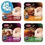 MASA 瑪莎 犬用 餐盒 4種風味任選 100g