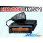 KENWOOD TM-V71 雙頻車機