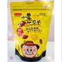 臺灣製造太珍香小農地瓜片