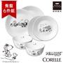 【美國康寧 CORELLE】史努比6件式餐盤組 SNOOPY黑白限量款 (6N11)