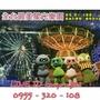 麗寶樂園~探索樂園/馬拉灣 星光票月光票 2人入場=389六、日、暑假6/29-7/31pm16~20)/中和板橋可面交