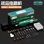 充電式迷你電磨機微型小電鑽雕刻筆手鑽打磨機拋光機