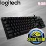 Logitech 羅技 G512 幻焰之戰 G軸 RGB 電競鍵盤