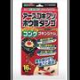 日本  蟑螂果醬丸 16入