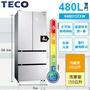 TECO 東元480公升下冷凍玻璃變頻四門冰箱R4801DTXW(福利品)