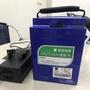 48v24ah鋰電池
