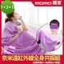 【HanMa 汗馬】治療床墊(奈米製成/遠紅外線/免插電/非動力式/未滅菌)