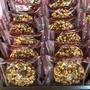 彰化名產 寶珍香 賣到爆-小魚干辣味 蔓越莓堅果